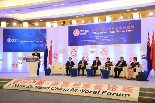 Mayoral Forum.jpg