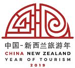 2019 China-New Zealand Year of Tourism logo