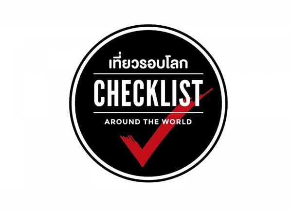 tiewroblok checklist