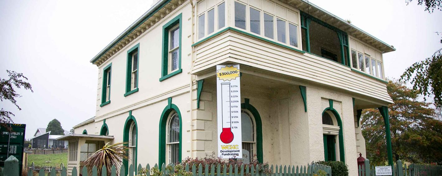 Waikouaiti Coast Heritage Centre